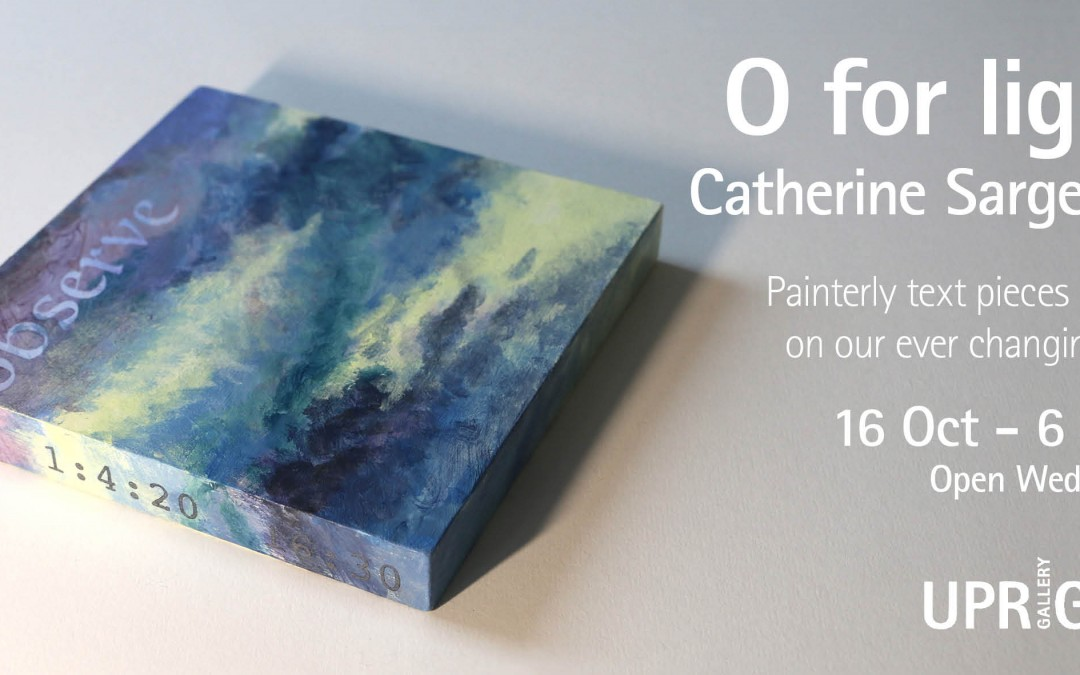 O for light ….. solo exhibition
